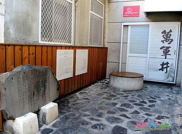 天后宮中央老街 (51).jpg