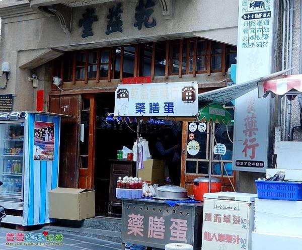 天后宮中央老街 (3).jpg