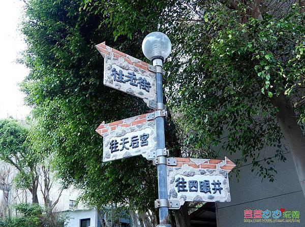 天后宮中央老街 (8).jpg