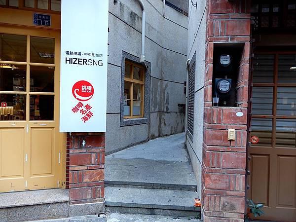 天后宮中央老街 (6).jpg