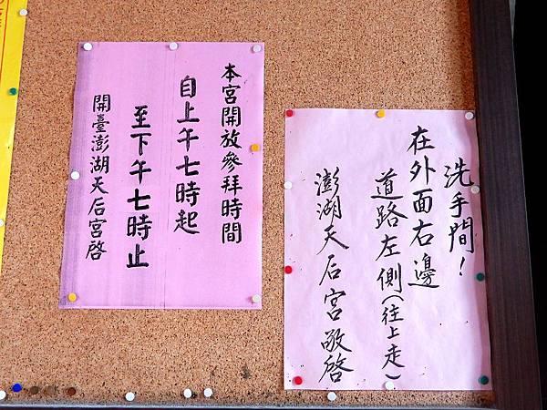 天后宮中央老街 (18).jpg