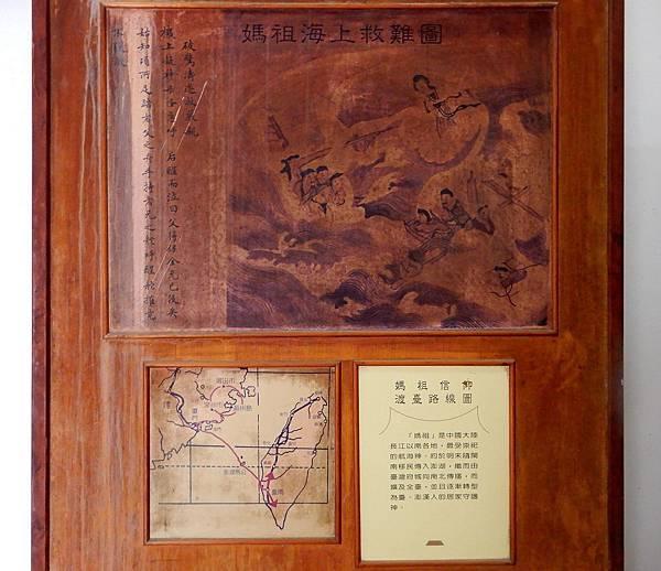 天后宮中央老街 (14).jpg
