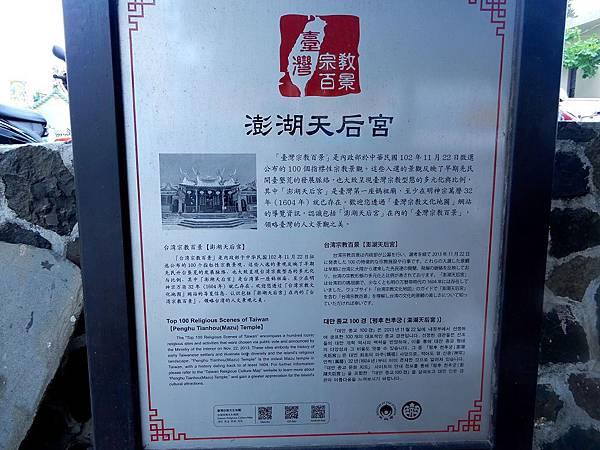 天后宮中央老街 (25).jpg