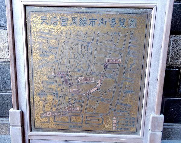 天后宮中央老街 (19).jpg