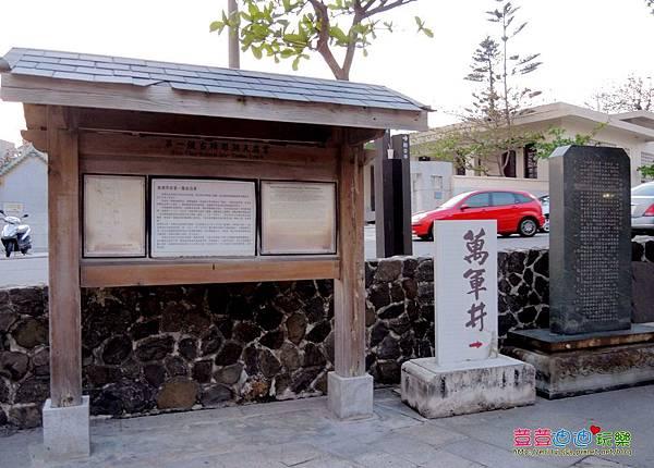 天后宮中央老街 (39).jpg