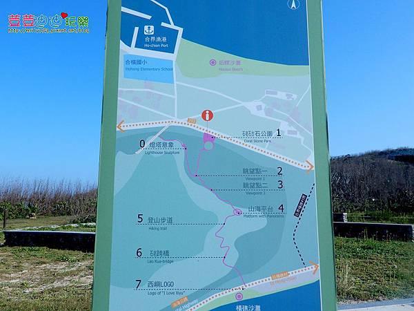 咕咾石公園 (7).jpg