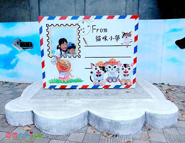 貓咪小學堂 (2).jpg