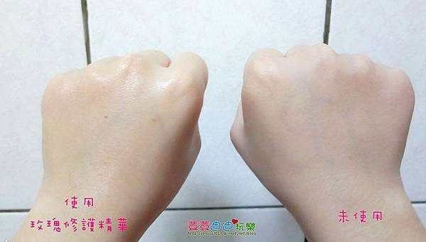 時空逆齡玫瑰修護精華 (13).jpg