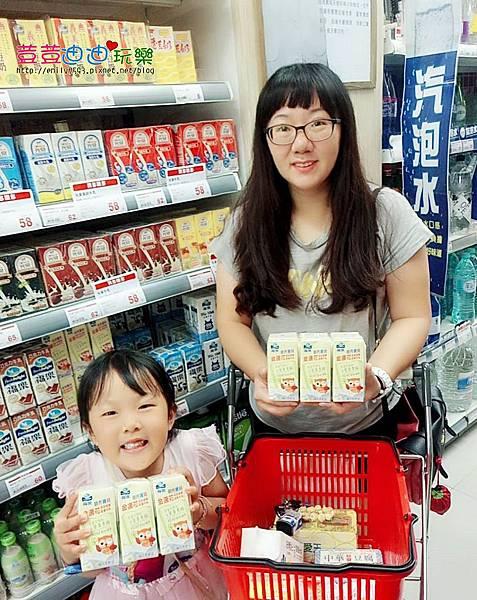 福樂牛乳 (2).jpg