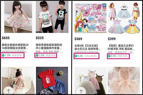 LINE購物 (3).jpg