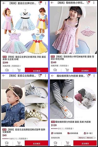 LINE購物 (10).jpg