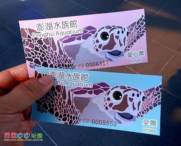澎湖水族館 (24).jpg