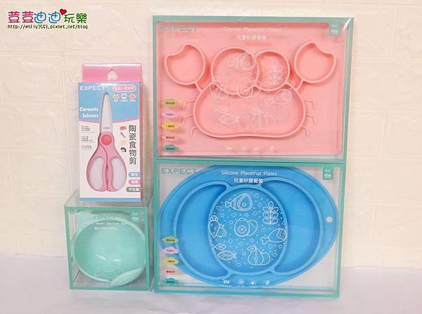 EXPECT兒童矽膠餐盤-防滑餐盤 (9).jpg