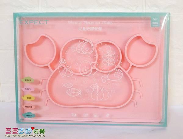 EXPECT兒童矽膠餐盤-防滑餐盤 (10).jpg