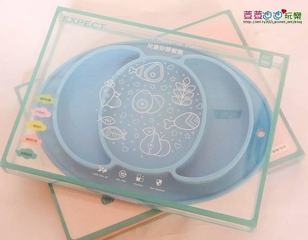 EXPECT兒童矽膠餐盤-防滑餐盤 (12).jpg