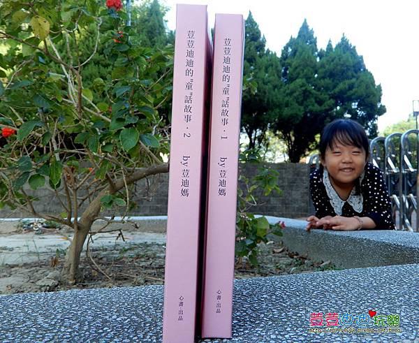 IPastBook心書 (12).jpg