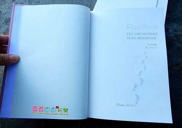 IPastBook心書 (10).jpg