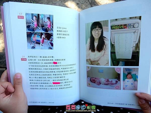 IPastBook心書 (18).jpg