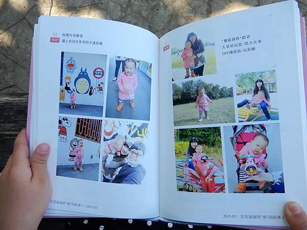 IPastBook心書 (17).jpg