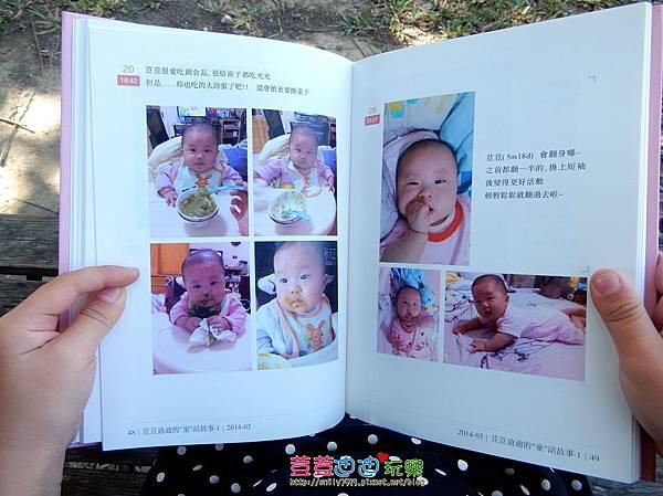 IPastBook心書 (14).jpg