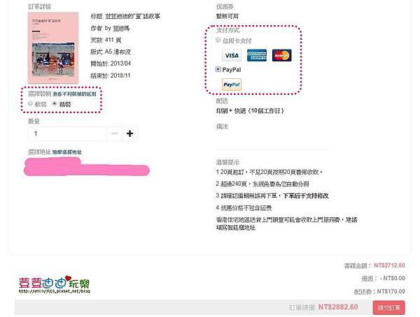 IPastBook心書 (32).jpg