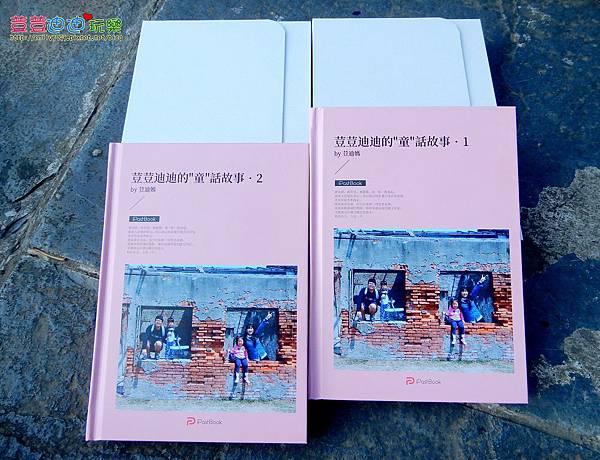IPastBook心書 (5).jpg