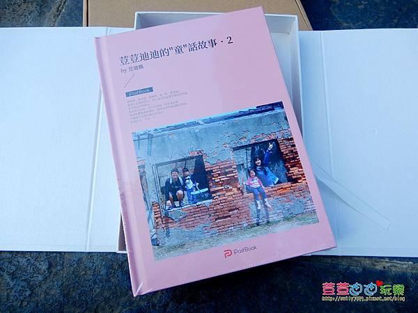IPastBook心書 (4).jpg