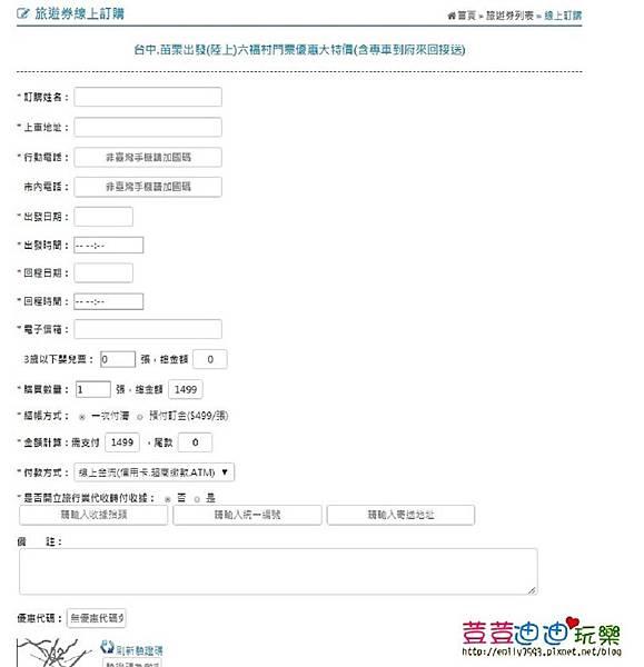 漢聲租車旅遊集團 (4).jpg