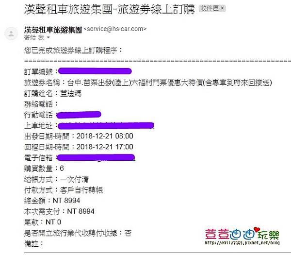 漢聲租車旅遊集團 (6).jpg