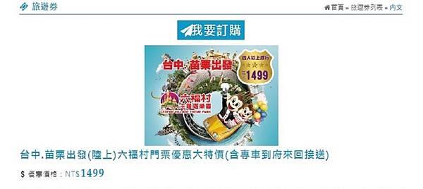 漢聲租車旅遊集團 (2).jpg