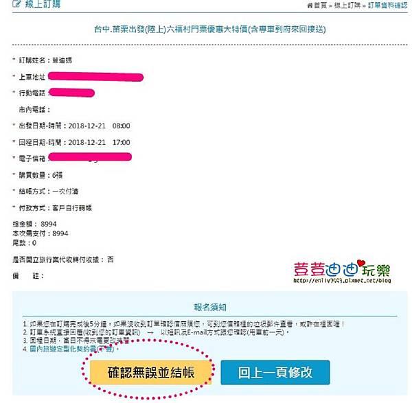 漢聲租車旅遊集團 (5).jpg