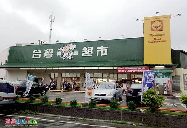 楓康小小店長 (1).jpg