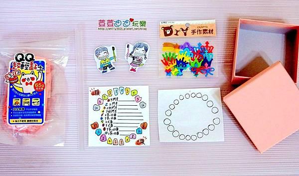 乳牙收納盒DIY (2).jpg