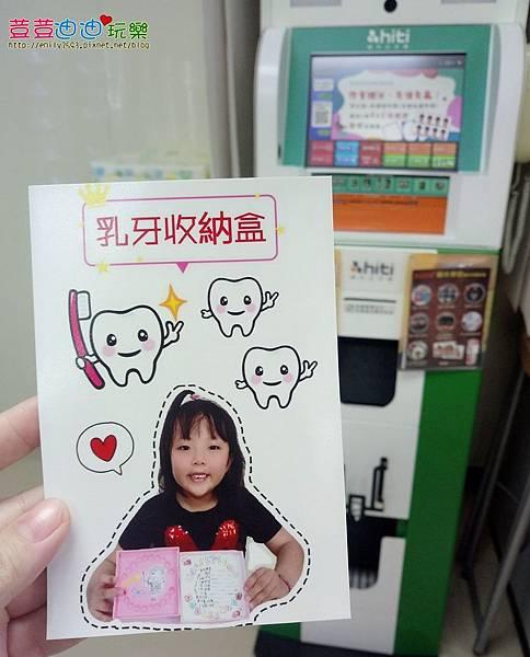 乳牙收納盒DIY (29).jpg