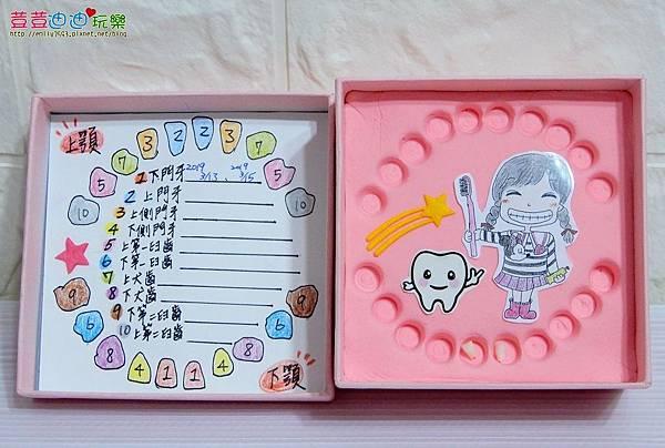 乳牙收納盒DIY (25).jpg