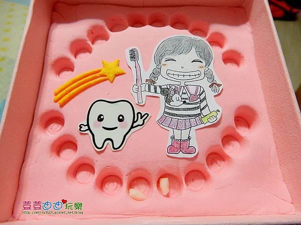 乳牙收納盒DIY (26).jpg