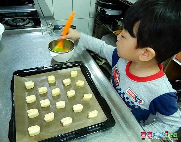 蝴蝶酥餅做法 (7).jpg