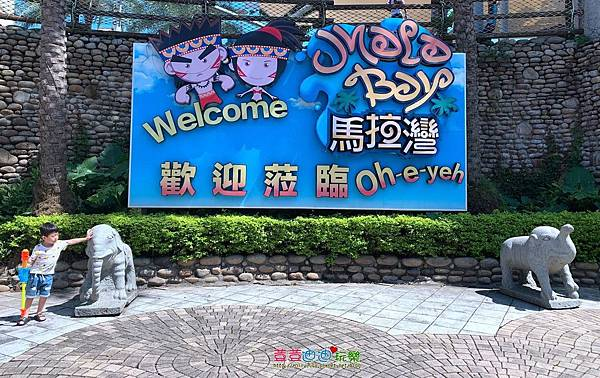 漢生租車X麗寶樂園 (33).jpg