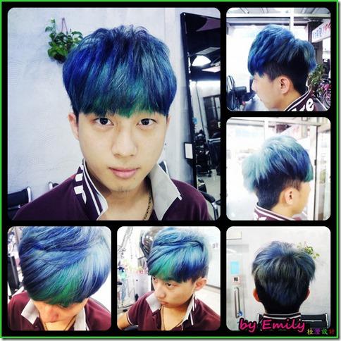 特殊髮色藍綠色