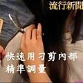 nEO_IMG_SnapShot(28).jpg