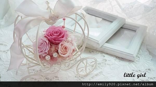 wedding南瓜馬車.jpg
