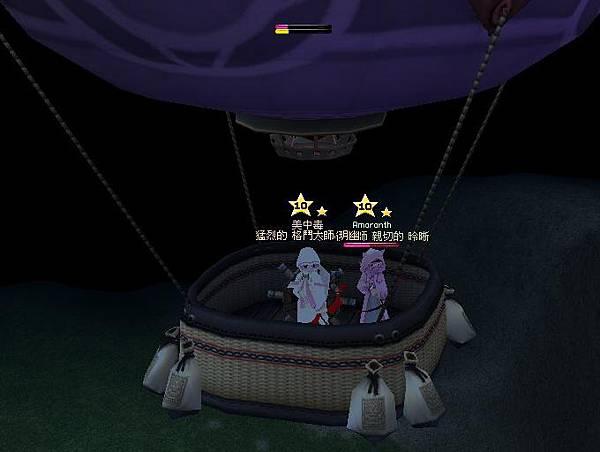 mabinogi_2011_03_09_010.jpg