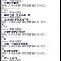 mabinogi_2011_03_23_002.jpg