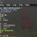 mabinogi_2011_03_14_003.jpg
