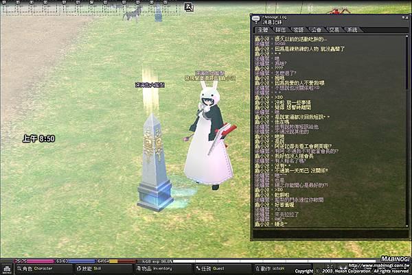 mabinogi_2011_02_15_001.jpg