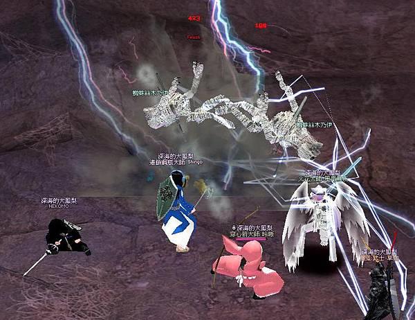 mabinogi_2011_04_29_027.jpg