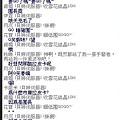 mabinogi_2011_04_22_007.jpg