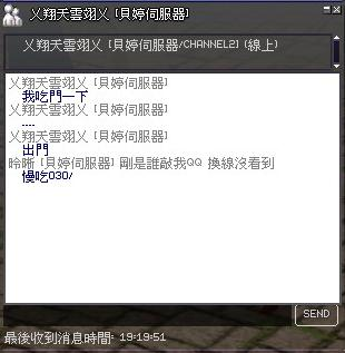 mabinogi_2011_02_25_011.jpg