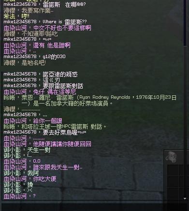 mabinogi_2011_03_10_008.jpg