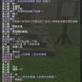 mabinogi_2011_04_15_014.jpg